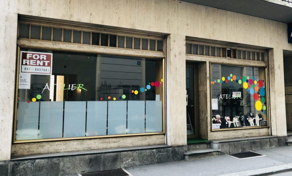 (Italian) locale commerciale a Chiasso